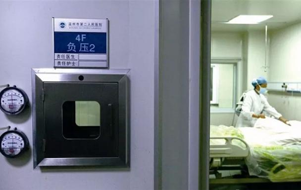 【正海新知】医院负压病房的设计与施工要点